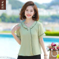 Middle aged and old women's wear Summer 2021 Green + HD Pants Green commute T-shirt easy singleton  Solid color 40-49 years old Socket thin V-neck routine routine LS2021B-FA181 Sskkdeer / Luxi Lotus leaf edge polyester Polyester 100% 96% and above Pure e-commerce (online only) Short sleeve
