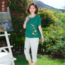Middle aged and old women's wear Summer 2021 Green top + grey cotton linen pants fashion suit easy Two piece set Solid color 40-49 years old Socket thin Crew neck routine routine P-LS-SGF2128 Sskkdeer / Luxi Embroidery polyester Polyester 100% 96% and above Pure e-commerce (online only)
