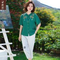 Middle aged and old women's wear Summer 2021 Green top + grey cotton linen pants commute suit easy singleton  Solid color 40-49 years old Cardigan thin Crew neck routine routine LS2021B2132 Sskkdeer / Luxi Embroidery polyester Polyester 100% 96% and above Pure e-commerce (online only) Single breasted