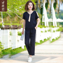 Middle aged and old women's wear Summer 2021 Navy Blue fashion suit easy Two piece set Solid color 40-49 years old Socket thin V-neck routine routine LS2021B1225 Sskkdeer / Luxi pocket polyester Polyester 95% polyurethane elastic fiber (spandex) 5% 91% (inclusive) - 95% (inclusive) Ninth pants