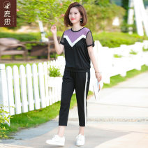 Middle aged and old women's wear Summer 2021 violet fashion suit easy Two piece set Solid color 40-49 years old Socket thin Crew neck routine routine LS2021B1209 Sskkdeer / Luxi pocket polyester Polyester 100% 96% and above Pure e-commerce (online only) Cropped Trousers