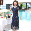 Middle aged and old women's wear Summer 2021 Navy Blue M L XL 2XL 3XL 4XL 5XL fashion Dress easy singleton  Decor 40-49 years old Socket thin Crew neck Medium length routine LS2021B803 Sskkdeer / Luxi Gauze polyester Polyester 100% 96% and above Pure e-commerce (online only) Medium length