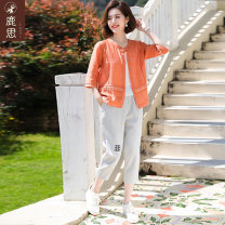Middle aged and old women's wear Summer 2021 Orange Top + grey cotton linen pants commute suit easy Two piece set Solid color 40-49 years old Cardigan thin Crew neck routine routine LS2021B8271 Sskkdeer / Luxi polyester Polyester 100% 96% and above Pure e-commerce (online only) Single breasted