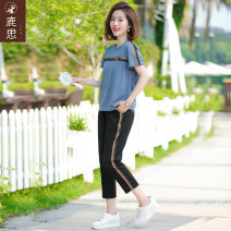 Middle aged and old women's wear Summer 2021 Water blue fashion suit easy Two piece set letter 40-49 years old Socket thin Crew neck routine routine Sskkdeer / Luxi pocket Lycra Lycra Polyamide fiber (nylon) 48.7% viscose fiber (viscose fiber) 41.9% polyurethane elastic fiber (spandex) 9.4%