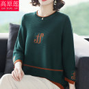 Middle aged and old women's wear Spring 2021 fashion Knitwear / cardigan easy singleton  Words / numbers 40-49 years old Socket thin Crew neck routine routine Gao Yuanlian Diamond inlay other Other 100% 96% and above Pure e-commerce (online only)