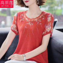 Middle aged and old women's wear Summer 2020 Pink Blue Orange M L XL XXL XXXL 4XL 5XL Intellectuality T-shirt easy singleton  Solid color 40-49 years old Socket thin Crew neck routine routine GYL514S2 Gao Yuanlian Gauze other Other 100% 96% and above Pure e-commerce (online only) Short sleeve