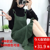Dress Autumn of 2018 M L XL Miniskirt Two piece set Long sleeves commute square neck Loose waist Solid color Socket straps 18-24 years old Yalianxiang Korean version More than 95% knitting other Other 100%