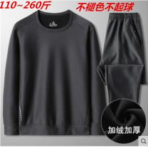 Leisure sports suit W- LSF2025 nylon 83% nylon 17% spandex Long sleeve trousers winter Other / other Large size T-shirt 2020 Black, dark grey, dark blue XL,2XL,3XL,4XL,5XL,6XL,7XL,8XL