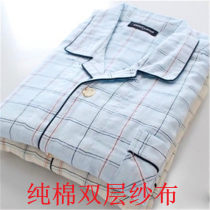 Pajamas / housewear set male Other / other S M L XL XXL cotton Short sleeve Simplicity Leisure home summer Thin money Small lapel lattice Pant double-breasted youth rubber string More than 95% pure cotton printing