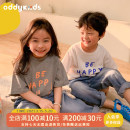 T-shirt White, gray, green, black Other / other 90cm,100cm,110cm,120cm,130cm,140cm neutral summer Short sleeve Crew neck Korean version There are models in the real shooting other smiling face 2 years old, 3 years old, 4 years old, 5 years old, 6 years old, 7 years old, 8 years old
