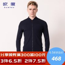 T-shirt / sweater Ouhteu / oudu Business gentleman blue 44/160 46/165 48/170 50/175 52/180 54/185 56/190 Cardigan stand collar Long sleeves OBCN36192A456-10 Viscose (viscose) 83.9% polyester 16.1% Spring of 2019 Same model in shopping mall (sold online and offline)