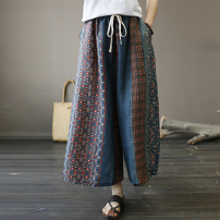 Casual pants Picture color Average size Summer 2020 Ninth pants Wide leg pants High waist original routine 25-29 years old 96% and above pocket hemp