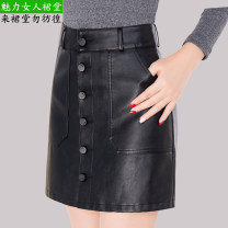 skirt Autumn 2020 Collection baby has gift, s-26-1-9, m-27-2, l-28-2-1, xl-29-2-2, 2xl-30-2-3, 3xl-31-2-4, 4xl-32-2-5, 5xl-33-2-6 black Short skirt commute High waist A-line skirt Solid color Type A More than 95% other PU Pocket, button Korean version