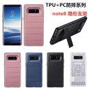 Mobile phone cover / case neutral business affairs Samsung Anti falling bracket mobile phone case cover Back cover type other
