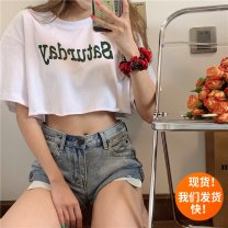T-shirt Summer 2020 Short sleeve Crew neck easy Super short routine street cotton 51% (inclusive) - 70% (inclusive) 18-24 years old youth letter printing Hip hop