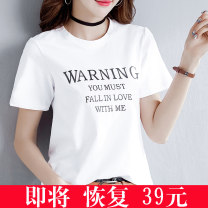 T-shirt S M L XL XXL XXXL Spring 2021 Short sleeve Crew neck Regular routine street cotton 86% (inclusive) -95% (inclusive) 25-29 years old youth Cartoon animal pattern letter character Mianna -1618 printing Cotton 95% polyurethane elastic fiber (spandex) 5% Pure e-commerce (online only)
