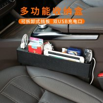 Vehicle storage bag / box Binbu Glove box Classic black classic Yami fashion grey Mocha Brown p002 chair Seat type