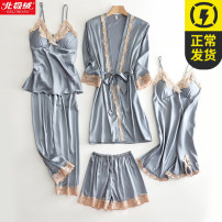 Pajamas / housewear set female Beijirog / Arctic velvet Polyester (polyester) camisole sexy pajamas spring Thin money V-neck Solid color trousers Socket rubber string lace 260g Polyester 95.5% polyurethane elastic fiber (spandex) 4.5% Spring 2020 Pure e-commerce (online only) Middle-skirt