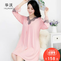 Nightdress Warworth (clothing) 2XL3XLMLXL Sweet Long sleeves pajamas longuette spring Solid color youth V-neck other Mosaic decoration Bamboo fiber