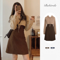 Dress Spring 2021 Coffee + Beige top blue + blue top S M L XL Short skirt Two piece set Long sleeves commute Hood High waist Solid color Socket A-line skirt routine Others 18-24 years old Type A Qiaonifen Korean version 51% (inclusive) - 70% (inclusive) knitting polyester fiber