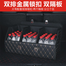 Vehicle storage bag / box Yang PI Wang Storage box Paste + lock trunk Folding