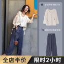 Women's large Autumn 2020 Milky white suit [aging, slim, fashionable and fashionable] [salt and sweet two sets of skirt] green suit [chubby girl wear] [port wind set chic Dress Two piece set Sweet easy thin Socket Long sleeves Solid color One word collar routine Three dimensional cutting routine