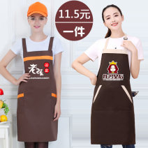 apron One size fits all public other Korean style Solid color Personal washing / cleaning / care Sleeveless apron no antifouling