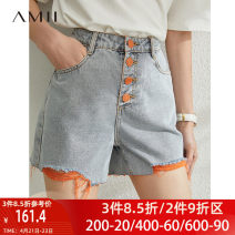 Casual pants Description of green and orange 160/68A/M 155/64A/S 175/80A/XXL 165/72A/L 170/76A/XL . Summer 2020 shorts Straight pants Natural waist commute routine 18-24 years old 71% (inclusive) - 80% (inclusive) KL-1203TM0184 Amii Simplicity cotton Cotton 78% polyester 20% regenerated cellulose 2%