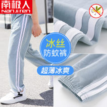 trousers NGGGN neutral 90cm 100cm 110cm 120cm 130cm 140cm 150cm summer trousers motion There are models in the real shooting Sports pants Leather belt middle-waisted Don't open the crotch Viscose (viscose) 57% polyamide (nylon) 43% Class B Summer 2021 Chinese Mainland