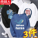 T-shirt NGGGN 110cm 120cm 130cm 140cm 150cm 160cm 165cm male spring and autumn Long sleeves Crew neck leisure time There are models in the real shooting nothing cotton Cartoon animation Cotton 100% NJRXP00319 Class B Spring 2021