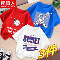T-shirt summer leisure time There are models in the real shot Cotton 100% NJRXPTJW51204 Sweat absorption Summer 2021 NGGGN 3 years old, 4 years old, 5 years old, 6 years old, 7 years old, 8 years old, 9 years old, 10 years old, 11 years old, 13 years old, 14 years old and above cotton printing male