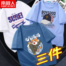 T-shirt NGGGN 110cm 120cm 130cm 140cm 150cm 160cm 165cm male summer Short sleeve Crew neck leisure time There are models in the real shooting nothing cotton printing Cotton 100% NJRXP000279 Class B Quick drying Spring 2021 Chinese Mainland