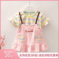 Vest female Pink mjn love short sleeve, beige mjn love short sleeve 66cm,73cm,80cm,90cm,100cm,110cm Other / other stripe 3 months