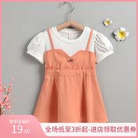 Vest female Yellow, orange, pink Size 80 - height 70-80cm, Size 90 - height 80-90cm, size 100 - height 90-100cm, Size 110 - height 100-110cm, Size 120 - height 110-120cm, Size 130 - height 120-130cm Other / other Solid color 3 months