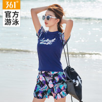 Split swimsuit 361° 2027 Navy 2043 black 202040 Navy Skirt split swimsuit With chest pad without steel support Nylon spandex polyester SLY192027-2 Spring of 2019 no female Crew neck Short sleeve