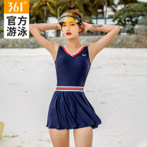 one piece  361° M [recommended height 155-160cm, weight 40-49kg] l [recommended height 157-167cm, weight 50-55kg] XL [recommended height 160-170cm, weight 56-61kg] XXL [recommended height 167-177cm, weight 62-67kg] Tibetan green Skirt one piece With chest pad without steel support SLY201084 no female