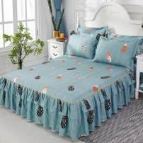 Bed skirt 2 pillow cases for 180x220cm cotton Other / other Plants and flowers