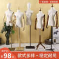 Fashion model Jiangsu Province Other / other Plastic Support structure Simple and modern yw-10 Fashion / clothing Up and down Official standard other