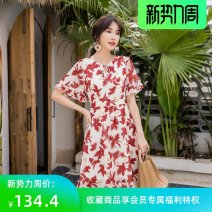 Dress Summer 2021 Black, white XL,4XL,L,M,XXL,XXXL Mid length dress singleton  Short sleeve commute Crew neck middle-waisted Decor zipper A-line skirt Lotus leaf sleeve Others 30-34 years old Ogeenfne / ogefi Stitching, bows 81% (inclusive) - 90% (inclusive) Lace polyester fiber
