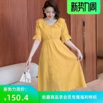 Dress Summer 2021 Black, white, yellow S,XL,4XL,L,M,XXL,XXXL Mid length dress singleton  Short sleeve commute Crew neck middle-waisted Decor zipper A-line skirt Lotus leaf sleeve Others 25-29 years old Ogeenfne / ogefi Splicing 71% (inclusive) - 80% (inclusive) Lace nylon