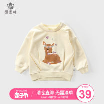 Sweater / sweater Circle sugar female 80cm 90cm 100cm 110cm 120cm 130cm spring and autumn nothing leisure time Socket cotton Cartoon animation Cotton 100%
