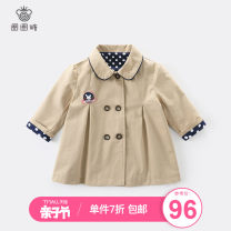 Windbreaker Kaqi Kaqi 050035 80cm 90cm 100cm 110cm 120cm 130cm Circle sugar female spring and autumn Britain nothing double-breasted Medium length Cotton 100% Pure cotton (95% and above) No belt Lapel crew neck Cotton 100%