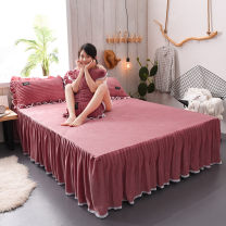 Bed skirt Acetate fiber Violet, purple, lemon yellow, gray, treasure blue, pink, bean paste, gray blue, treasure blue, bean paste, pink, gray blue, warm gray Other / other Solid color