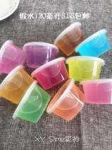 Clay / ultra light clay Other / other 2 years old Orange red 120ml, purple 120ml, orange yellow 120ml, 120ml buy two get one free, same color random, green 120ml, red 120ml, rose red 120ml, lemon 120ml, ocean blue 120ml, buy three get two free, same color random Others Colored clay 12 colors
