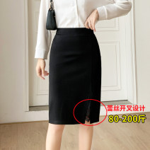 skirt Summer 2020 S M L XL 2XL 3XL 4XL 5XL black Middle-skirt commute High waist Suit skirt Solid color Type H 25-29 years old Q2010 81% (inclusive) - 90% (inclusive) brocade Mining Sichuan cotton Lace Ol style Cotton 90% polyurethane elastic fiber (spandex) 10% Pure e-commerce (online only)