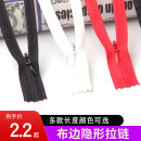 zipper TKX (home fabric) Invisible zipper with cloth edge