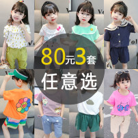 suit Star dream fate forest 80cm 90cm 100cm 110cm 120cm neutral summer leisure time Short sleeve + pants 2 pieces Thin money There are models in the real shooting Socket nothing Cartoon animation cotton children Expression of love c44 Class B Other 100% Chinese Mainland Zhejiang Province Shaoxing