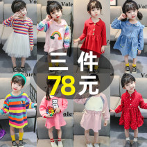 Dress female Star dream fate forest 80cm 90cm 100cm 110cm 120cm 130cm Other 100% spring and autumn princess Long sleeves Cartoon animation cotton other Class B Winter of 2019 3 months 12 months 6 months 9 months 18 months 2 years 3 years 4 years 5 years old Chinese Mainland Zhejiang Province Shaoxing