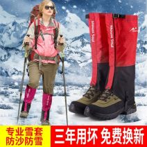 Snow cover / foot cover Other / other China For men and women fifty-eight Mountaineering, ice climbing, river tracing, skiing S,M,L,XL,XS Autumn 2016 TZMXmBGC
