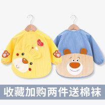 Reverse dressing yes Cartoon animation Polyester 100% other Class B Winter of 2019 3 months 12 months 6 months 9 months 18 months 2 years 3 years 4 years 5 years old Cartoon